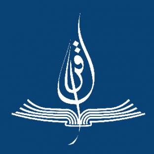 Висш Ислямски Институт – София